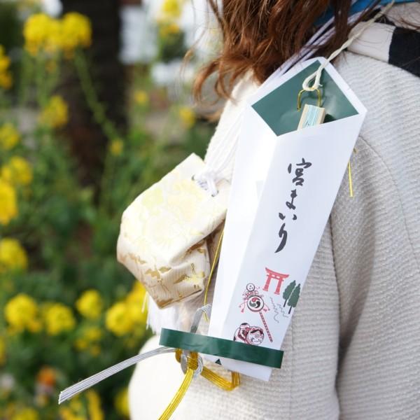 shrine visit02